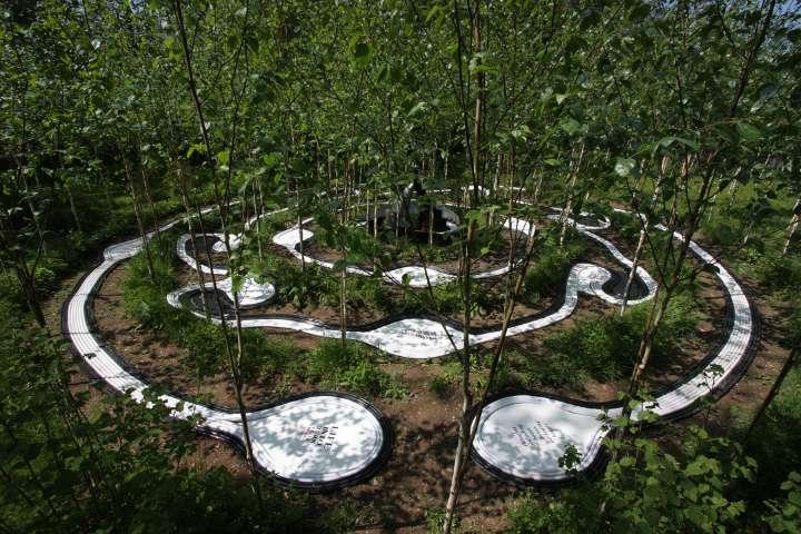 the garden of cosmic speculation wedding piper scotland. Black Bedroom Furniture Sets. Home Design Ideas